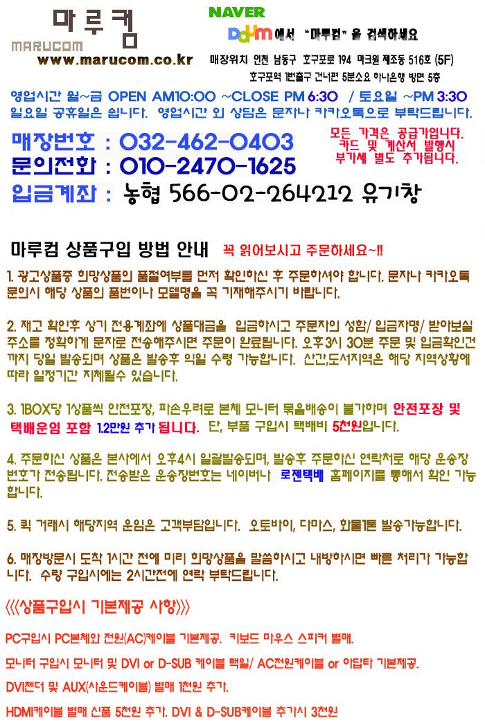 8세대 커피레이크 i5 8400 삼성DDR4 16G 기가바이트RTX2080 8G SSD250G 기가바이트보드 파워700W 미사용PC 판매